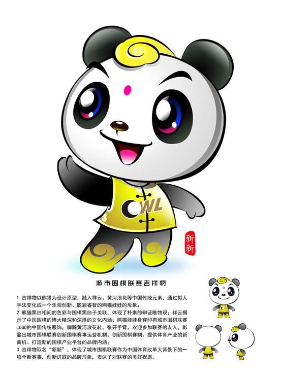2017微信头像吉祥片大全